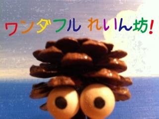 image-20110816204809.png